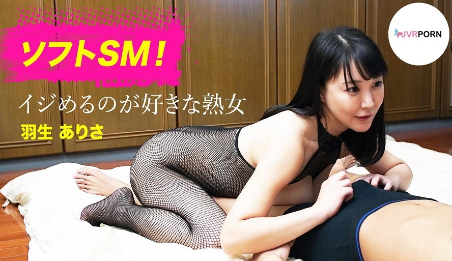 A Little Fun With Sophisticated Lady, Hanyu Arisa, Sep 16, 2018, 3d vr porno, HQ 1920