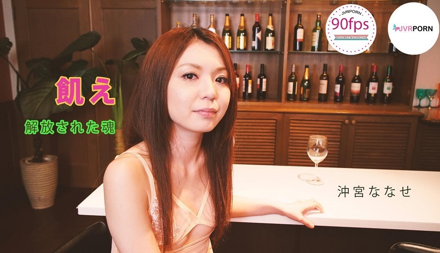 Meet a Beauty Girl After Closing Time, Nanase Okimiya, Nov 04, 2018, 3d vr porno, HQ 1920