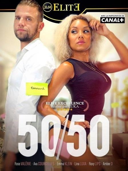 Cinquante 50 - 50/50 (Year 2019)