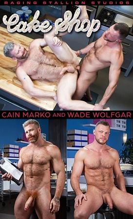 RagingStallion - Cake Shop - Wade Wolfgar & Cain Marko