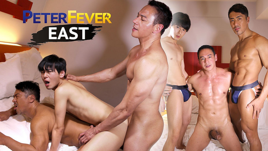 PeterFever - Musashi, Fuji, Ryuji
