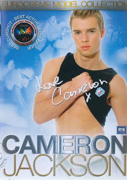 EuroCreme - Cameron Jackson's Showreel