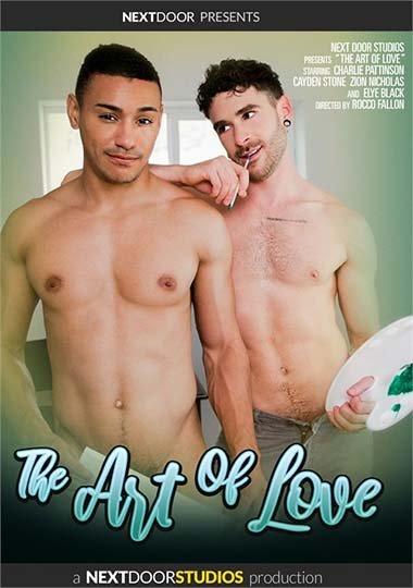NextDoorStudios - The Art of Love