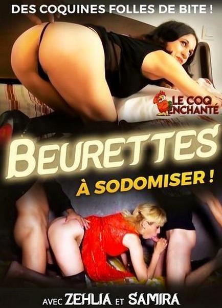 Beurettes A Sodomiser ! [Le Coq Enchante / Abricot Prod / Gercot / Year 2019]