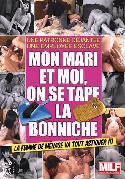 Mon Mari Et Moi, On Se Tape La Bonniche [Java Consulting / Year 2011]