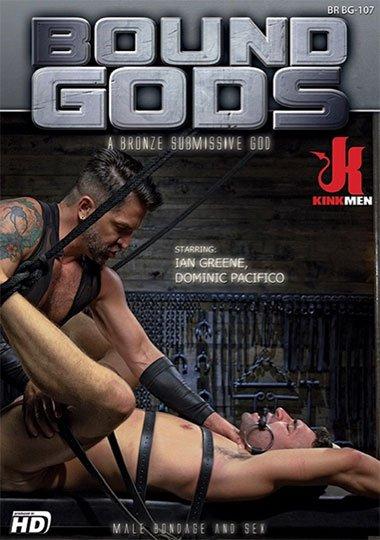 KinkMen - A Bronze Submissive God