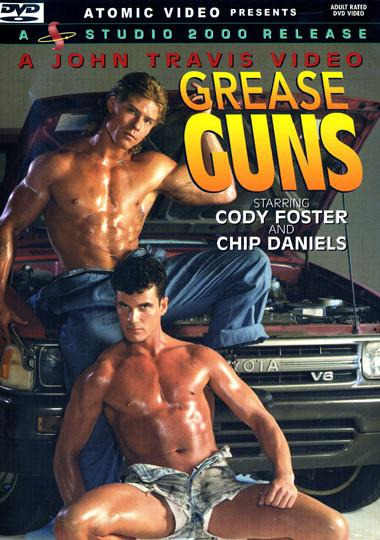 Studio 2000 - Grease Guns (1993)