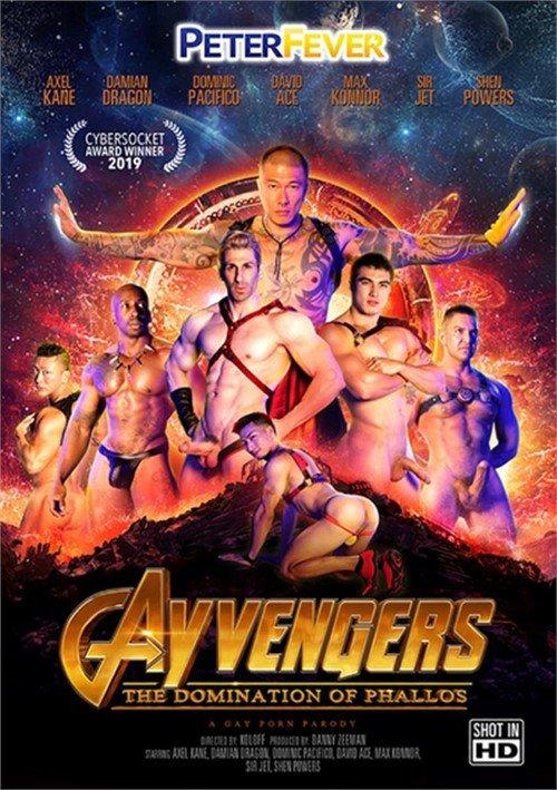 PeterFever - Gayvengers