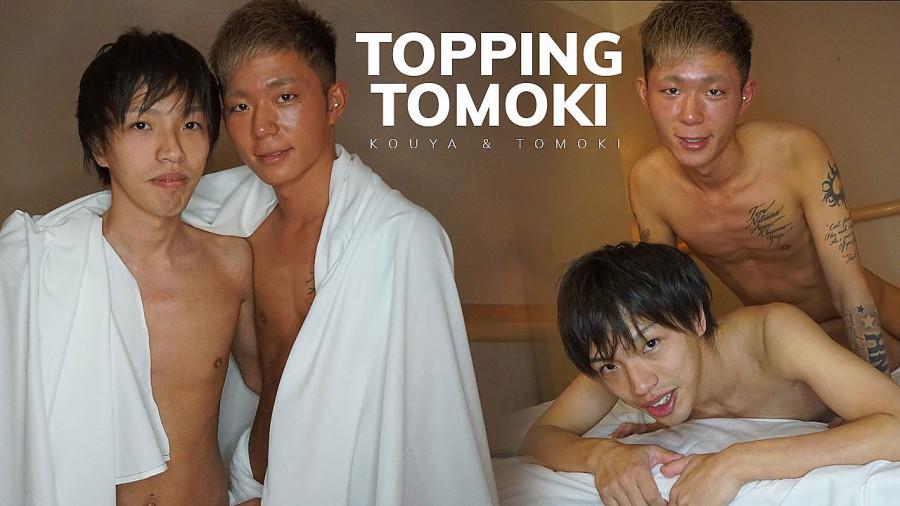 JapanBoyz - Topping Tomoki