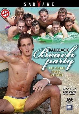 Staxus Sauvage - Bareback Beach Party