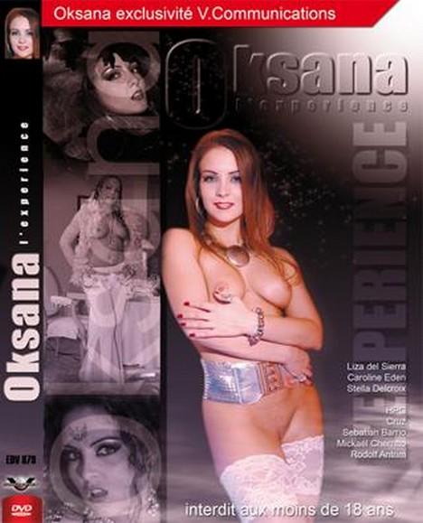Oksana L`Experience / Oksana's Test (Year 2007)