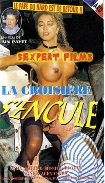 La Croisiere S'Encule (Year 1994)