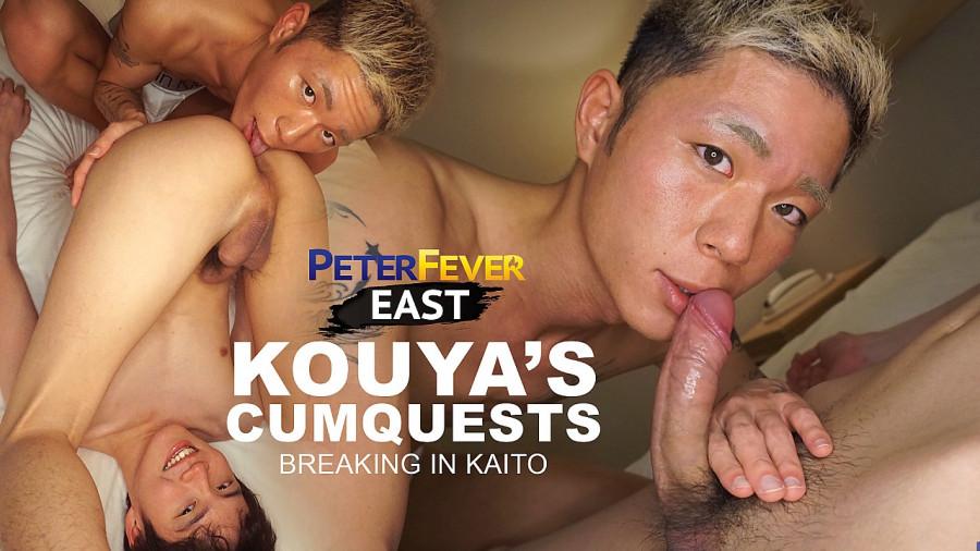 PeterFever - Kouya & Kaito - Kouya's Cumquest Breaking In Kaito
