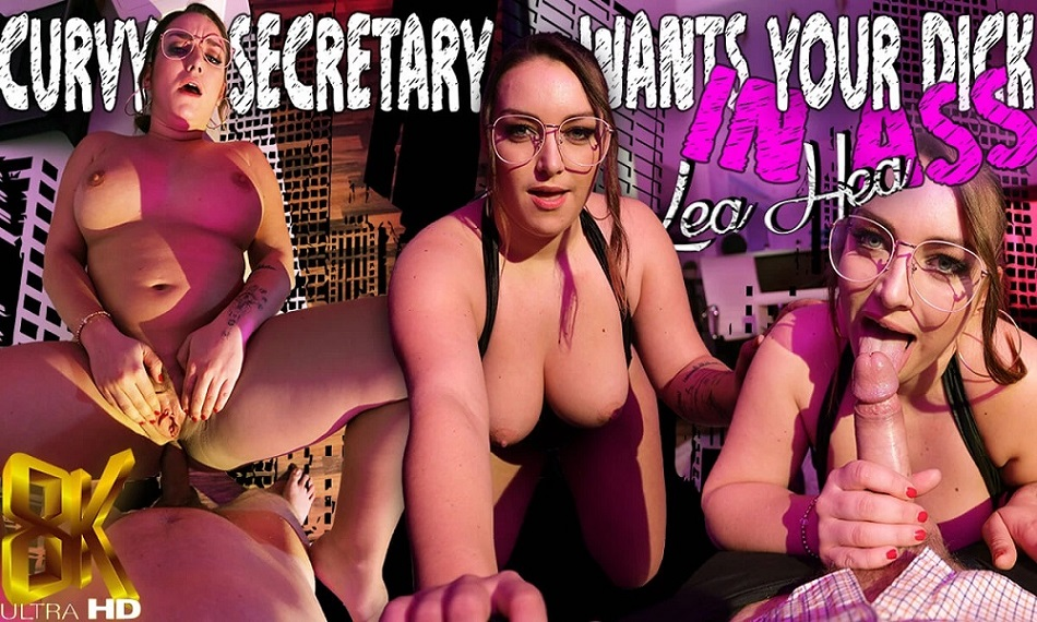 Curvy Secretary Wants Your Dick in Ass, Lea Hea, May 07, 2021, 3d vr porno, HQ 3840