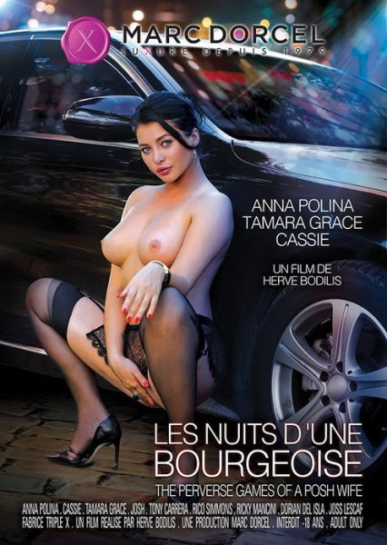 Les nuits d`une bourgeoise / The perverse games of a posh wife (Year 2017 / FullHD Rip 1080p)