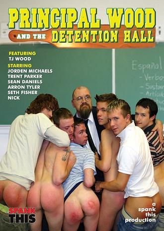 SpankThis - Detention Hall