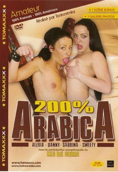 200% Arabica (Year 2007)