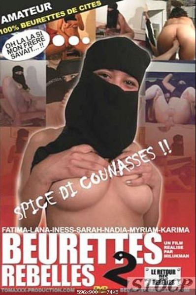 Rebel Arab Girls Vol2 / Beurettes Rebelles Vol 2 / Real Arab Beauties 2 (Year 2008)