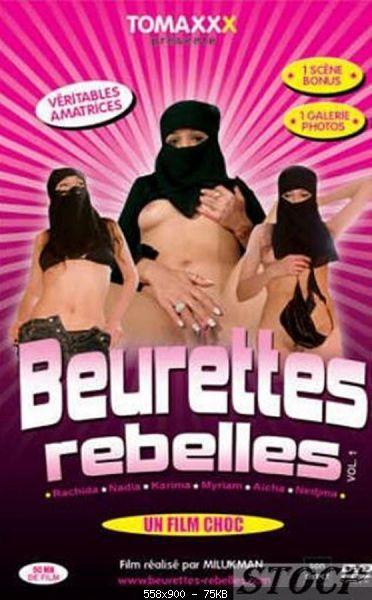 Rebel Arab Girls Vol 1 / Beurettes Rebelles Vol 1 (Year 2006)