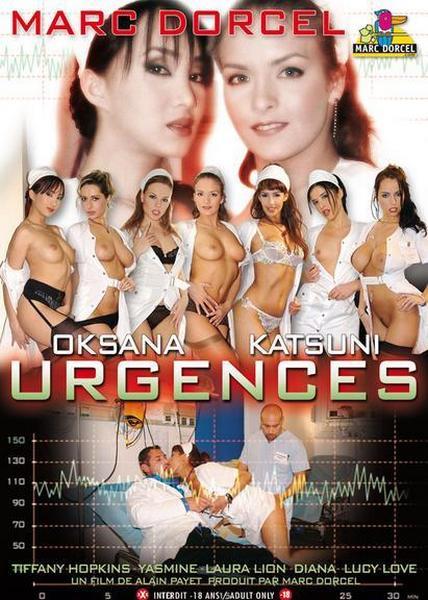 Urgences / Urgencies / Foster Ward (Year 2006 / FullHD Rip 1080p)