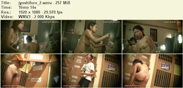jyoshifuro 2 Peeping Holes [Shower] [Locker]