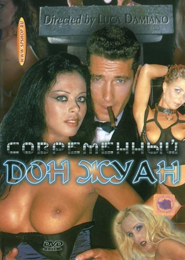 novie-donzhuani-porno-film