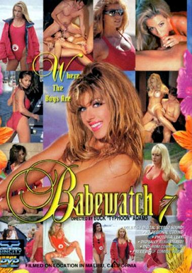 Babewatch #7