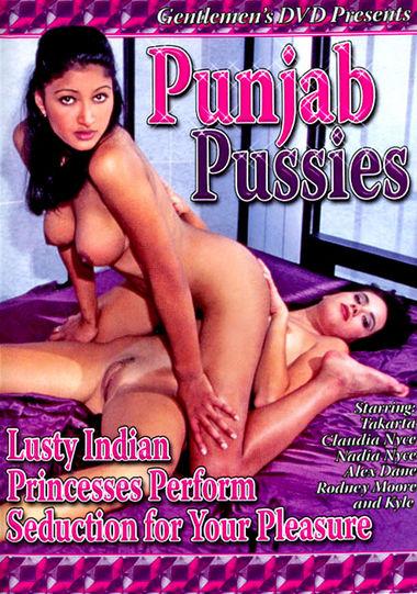 Punjab Pussies