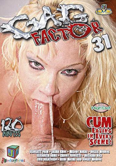 Gag Factor #31