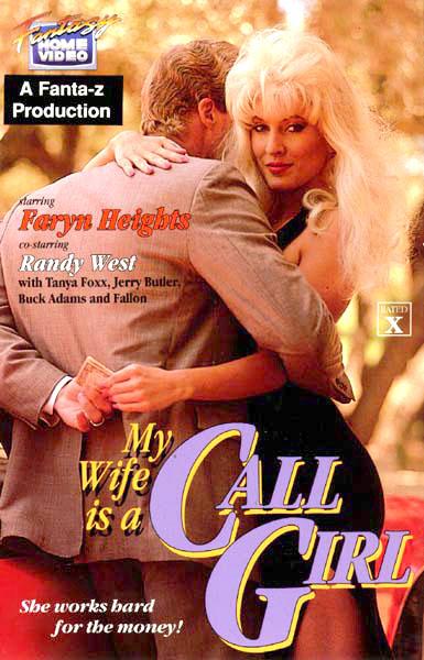 My_Wife_is_a_Call_Girl.jpg