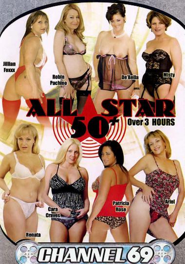 All Star 50+ #1
