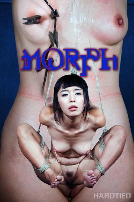 Marica Hase - Morph (2016 / HD 720p)