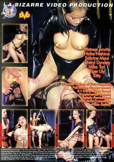 Asian Bondage Fantasies #4