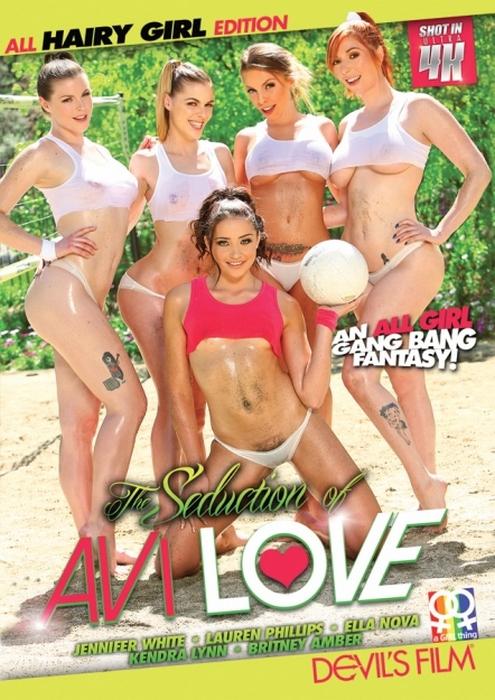 The Seduction of Avi Love (2017)