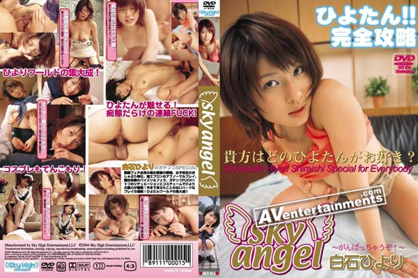 Hiyori_Shiraishi_Sky_Angel_Vol.1_SKY-014.jpg