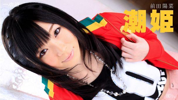 [Full HD] 1pondo – 030315 037 :: Hina Maeda