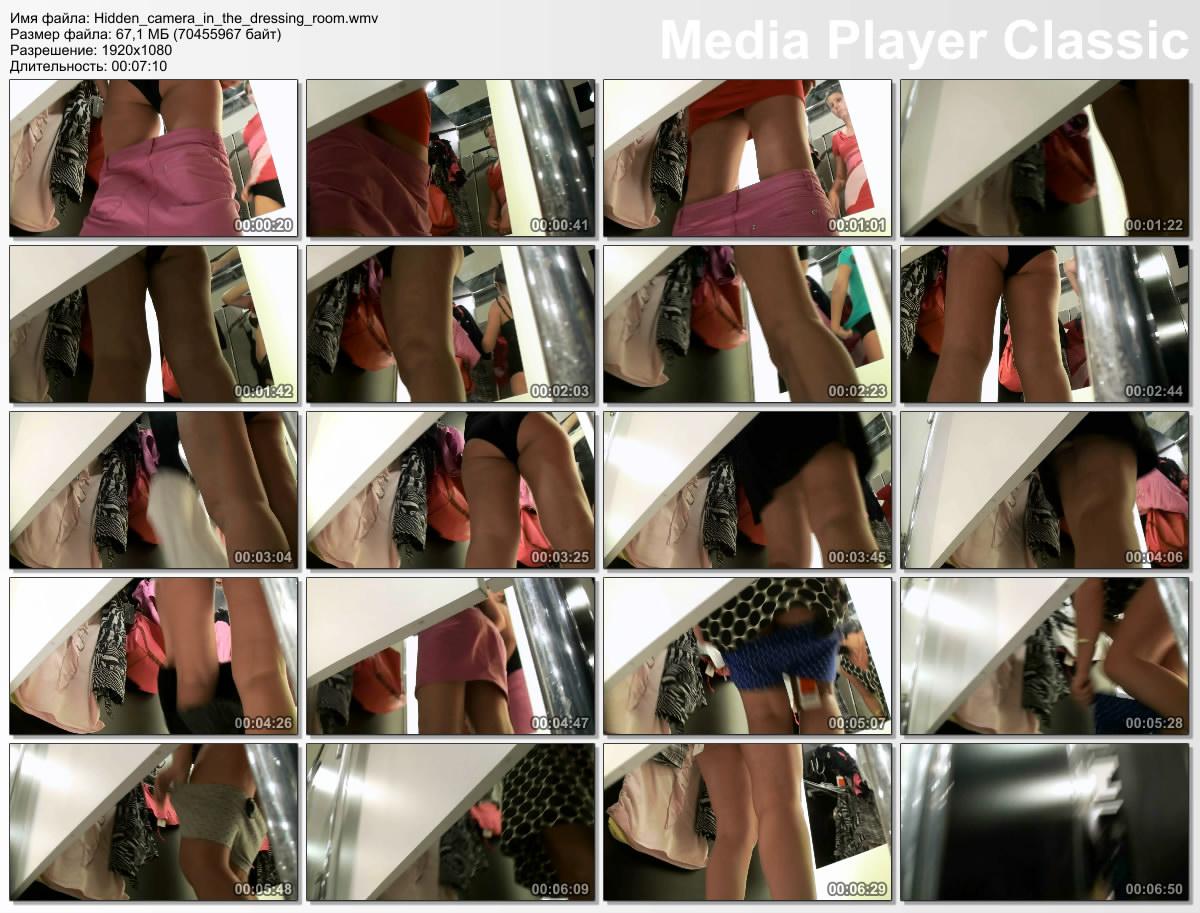 Hidden_camera_in_the_dressing_room.wmv_thumbs__2015.03.20_20.15.15_.jpg