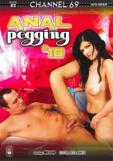 Anal Pegging #10