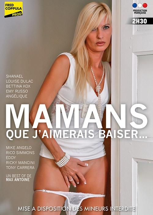 Mamans Que J'aimerais Baiser... - Mamans Que Jaimerais Baiser...
