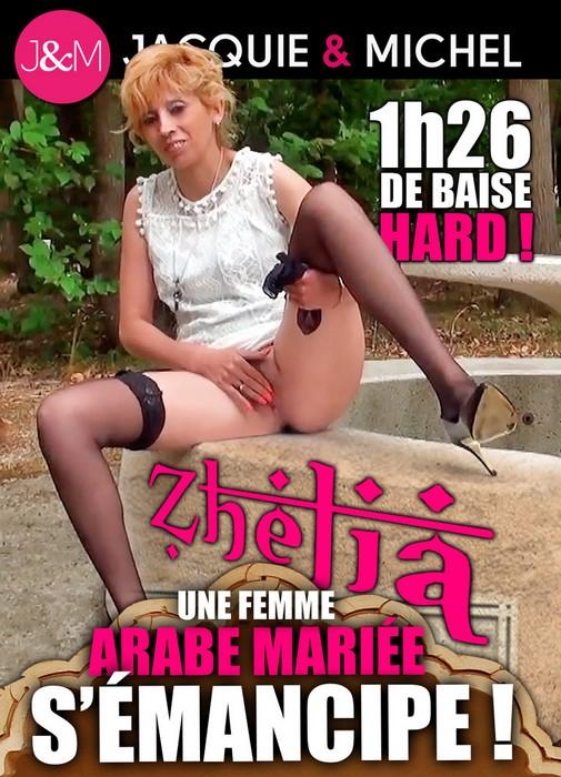 Zhelia une femme arabe mariee s'emancipe - Zhelia Une Femme Arabe Mariee S'Emancipe (2018)