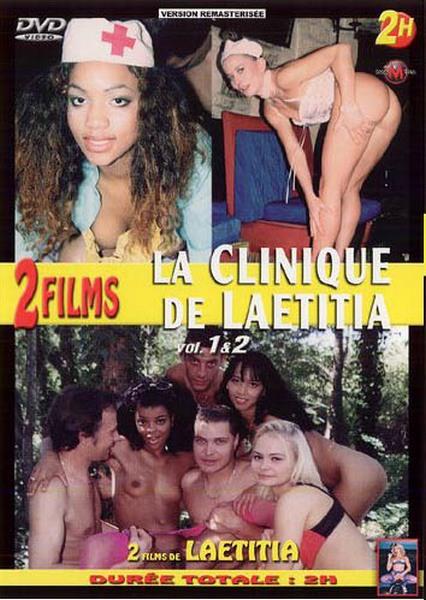 La Clinique De Laetitia 1 & 2 - Clinic Letitia 1 & 2