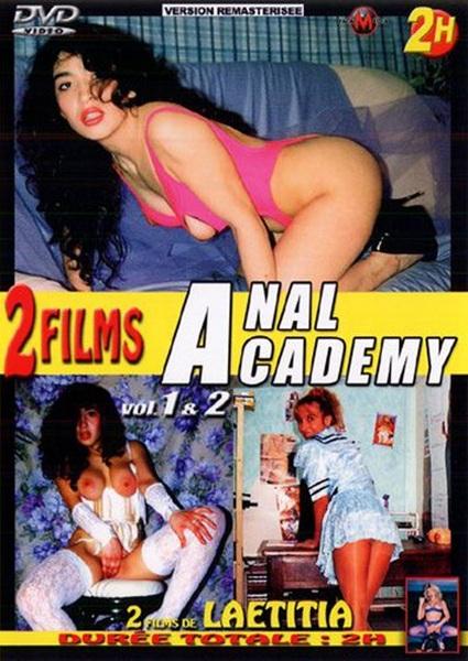 Anal Academy 1 et 2