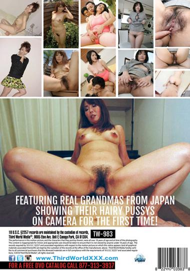 Hairy Japanese Grandmas #5