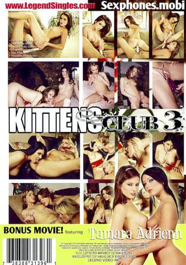 Kittens Club #3