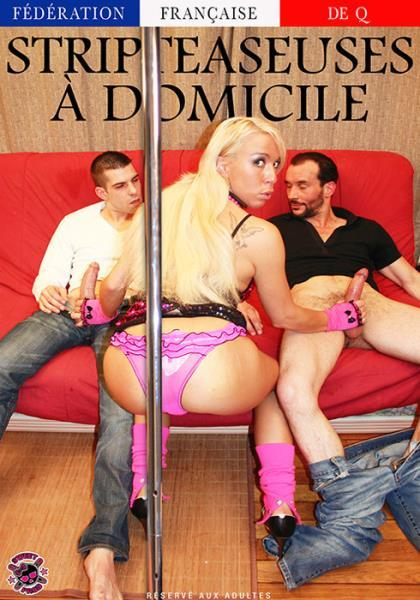 Stripteaseuses a Domicile (2016)