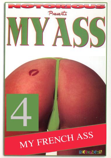 My Ass #5
