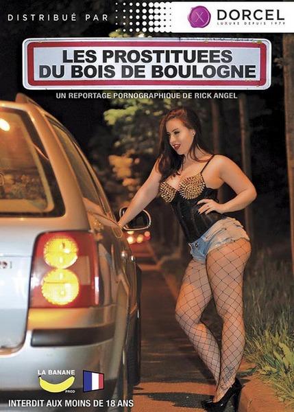 Les Prostituees Du Bois De Boulogne (2016)