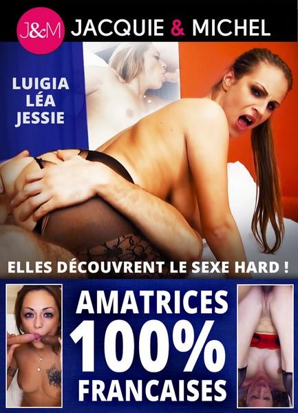 Amatrices 100% Francaises (2019 / HD Rip 720p)