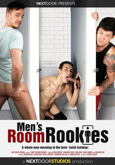 NextDoorStudio - Men's Room Rookies