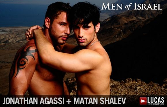 LucasEntertainment - Men of Israel - Scene 4 - Ninrod Gonen and Guy Ronen